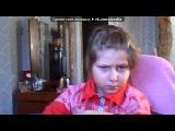 Vichatter.net под музыку Филипп Киркоров - Огонь и вода. Picrolla
