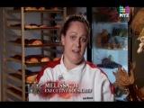 Hell's Kitchen - американская версия - 8 сезон - 3 серия
